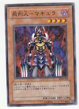 YU-GI-OH Makyura der Zerstörer Common Asiatisch