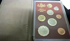 1988 PROOF SET - ROYAL AUSTRALIA MINT - IN BOX WITH CERTIFICATE
