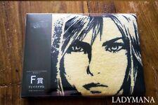 Final Fantasy VII 7 remake Kuji Lottery Cloud Visage Serviette F-Award