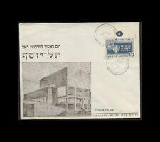 ISRAEL 1949 TEL-YOSEF POST OFFICE OPENING COVER 1.12.1949