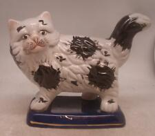Staffordshire Pottery Standing Black & White Cat - 19cm High