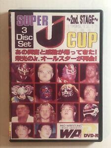 Super J-Cup 1995: 2nd Stage DVD 3-Disc Set Japanese Wrestling