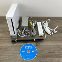 Nintendo Wii Gaming Console Sensor Cords Gamecube Compatible White RVL-001(USA)