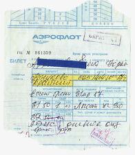 AEROFLOT Soviet Airlines Name Passenger Ticket 1980s