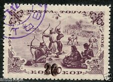 Tannu Tuva. 16th issue. Year 1940. Sc. 112. Ust. 132. CV $300. Local overprint.