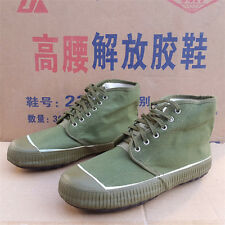 SURPLUS CHINESE ARMY PLA TYPE 65 LIBERATION SHOES MILITARY BOOTS SIZE 280