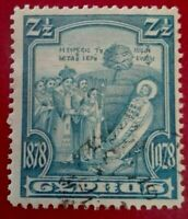 Cyprus:1928 The 50th Anniversary of the Colonies 2½Pia Rare & Collectible stamp.