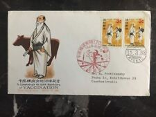 1968 Ryukyu Japan First Day Cover FDC Vaccination Anniversary To Czechoslovakia