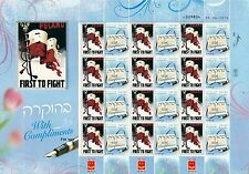 "ISRAEL 2015 70th ANNIVERSARY END OF W.W.2 "" POLAND FIRST TO FIGHT SHEET MNH"
