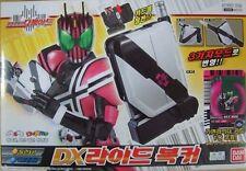 Bandai Kamen Masked Rider DECADE DX RIDE RIDER BOOKER NEW