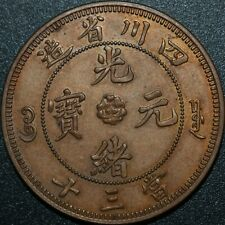 1906 Empire of China SZECHUAN province 30 CASH Bronze coin