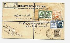BURMA J.O. SG J106a 2c with inverted o/p on Reg cover with BPA Cert