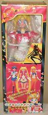 "Sailor Moon S Super Sailor Moon Excellent Model 18.9"" 48cm Figures Dolls BANDAI"