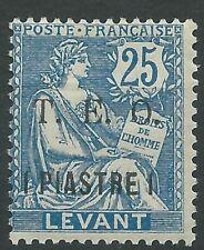 Syrien Syria 1919 */MLH Mi.107 Freimarken Definitives Frankreich France [st5011]