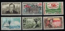 Série des timbres de France N° 1242 au 1247 Neuf **