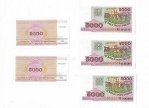 pack 5 pcs  Belarus 5000 Rublei 1998 Pick 17   UNC