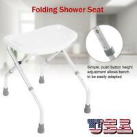 Folding Bath Shower Chair Bathroom Stool Disability Aid Seat Suction Style Feet