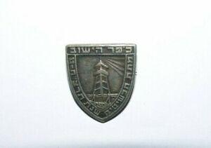 Jewish Judaica Palestine Israel 1938 Pin Badge Kofer HaYishuv Haganah Bezalel