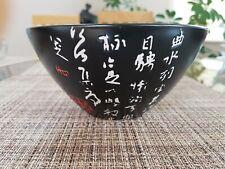 Ceramic Oriental Style Black Bowl