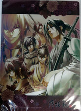 Hakuouki Group Key Art Plastic Mouse Pad Mousepad NEW