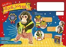 Yamani 9510 Naughty Monkey Cymbal Toy - Brown