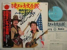 AUTOGRAPHED NOKIE EDWARDS VS TAKESHI TERAUCHI VENTURES