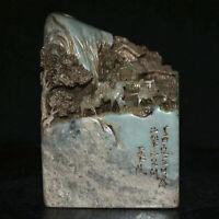 """4 """"vieux chinois naturel shoushan pierre sculptée montagne pin arbre camel joint"""