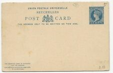 British Colonies Cover Seychelles Scott #5 Postal Card Unused