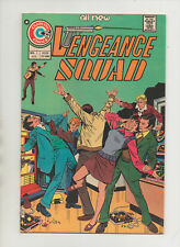 Vengeance Squad #1 - Jewelry Store Robbery - (Grade 8.5) 1975