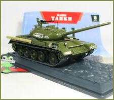 1:43 Panzer Char FCM 2C 1939 France russian DeAgostini tanks №17 URSS USSR UdSSR