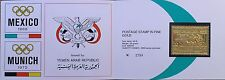 North yemen yemen Yar 1969 997 Summer Olympics 1972 munich OVP oro Folder