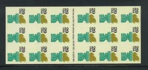 United States #2531Ae MNH Booklet 1992 Liberty Torch ATM Pane [Overall Tagging]