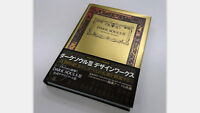 New Dark Souls 3 Design Works Japanese Edition Illustration Art Book