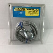 """Seachoice Winch Cable 3/16"""" x 25' NEW Model 51181 4000 Lb Tensile Strength"""