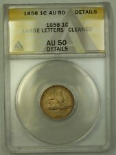 1858 Flying Eagle Cent, ANACS AU-50 Details Cleaned (23)