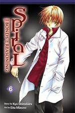 Spiral Vol 6 New Bonds Of Reasoning Manga Graphic Novel Teen Comic Book
