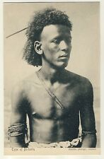 Egypt NICE SHIRTLESS BICHARIN MAN / SCHÖNER JUNGER MANN * Vintage 10s Ethnic PC
