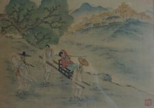 Very Fine Korean MinHwa Folk Hand Painting Lady on Carriage Chop Stamp Framed