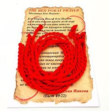 5 RED STRING KABBALAH BRACELETS AGAINST EVIL EYE + 5 PRAYER CARDS FROM ISRAEL