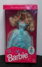 "BARBIE DREAM PRINCESS DOLL ""SEARS EXCLUSIVE"" 1992, DISPLAYED, W/BOX, PRETTY!"