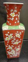 """9.6 """"Old Chinese HAND PAINTED BLOSSOM DESIGN Glaze Porcelain Design  Bottle Vase"""