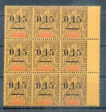 MADAGASCAR 1902 Yvert 54 ** LUXUS per 9 (L6505