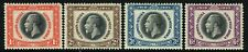 SG 88-91 SOUTH WEST AFRICA 1935 SILVER JUBILEE SET - MOUNTED MINT