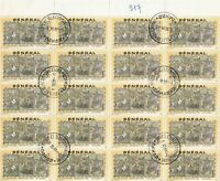 Senegal Various Old Sailing Ships Stamps Decoupage Crafts or Collect Ref 28336