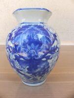 vase en porcelaine de Chine blanc/bleu Celadon
