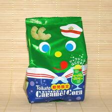 Japan Tohato MELON CREAM SODA CARAMEL CORN Japanese Candy snack curls 77 grams