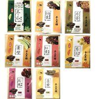 Brown Sugar Burdock, Jujube Goji berries sample platter Cube Tea Drink Taiwan