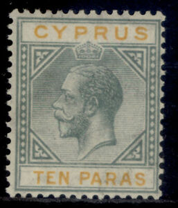 CYPRUS GV SG86, 10pa grey & yellow, M MINT. Cat £15.