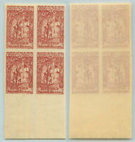 Armenia 1921 SC 290  mint block of 4. rta9345