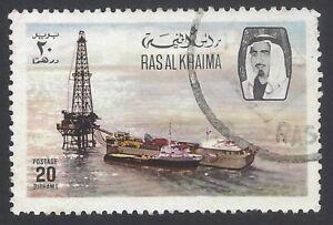 AOP Ras Al Khaima 1971 20dh Oil Rig used SG 71 unpriced